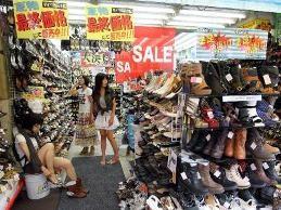 CPI Nhật Bản giảm lần đầu trong 4 tháng ảnh 1
