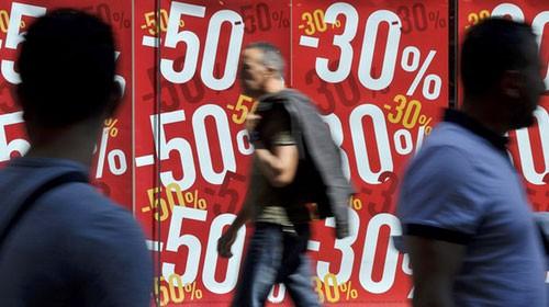 Khủng hoảng nợ châu Âu diễn biến xấu ảnh 1