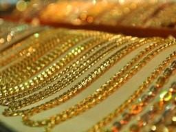 Ngày 3-1: Giá vàng tăng 1-2,5 triệu đồng ảnh 1