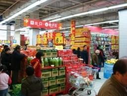 Lạm phát Trung Quốc giảm thấp nhất 15 tháng ảnh 1