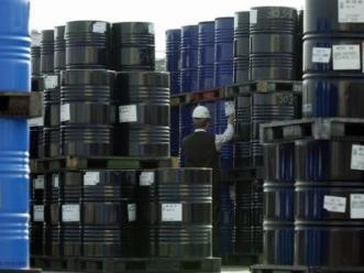 Giá dầu giảm do lo ngại nhu cầu thế giới ảnh 1