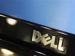 Dell mua Quest Software giá 2,4 tỉ USD ảnh 1