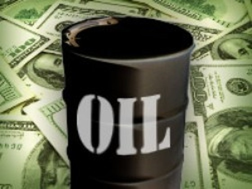 Giá dầu tăng lần đầu trong 3 ngày ảnh 1