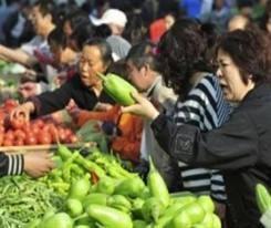 Lạm phát tháng 6 Trung Quốc thấp nhất 2 năm ảnh 1