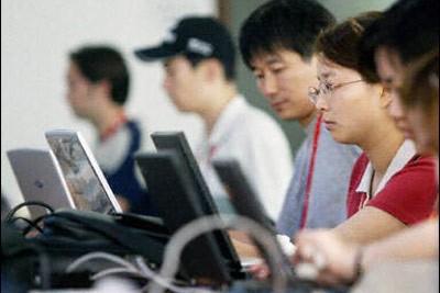 1/3 dân số Việt Nam sử dụng Internet ảnh 1