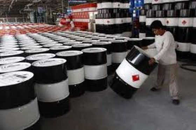 Giá dầu hạ do nhu cầu dầu nguyên liệu giảm ảnh 1