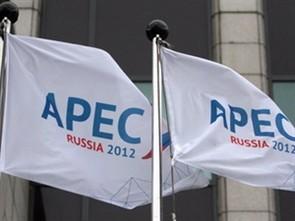 APEC ưu tiên thúc đẩy tăng trưởng, ổn định tài chính ảnh 1