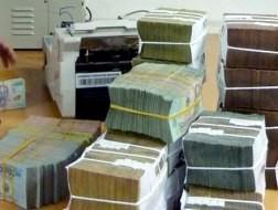 Ngày 2-10: NHNN bơm 2.800 tỷ đồng trên OMO ảnh 1