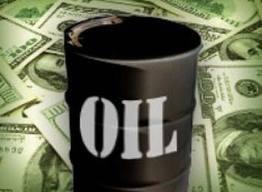 Giá dầu tăng 4% ảnh 1
