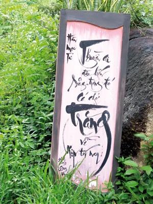 100 năm Hàn Mặc Tử ảnh 4