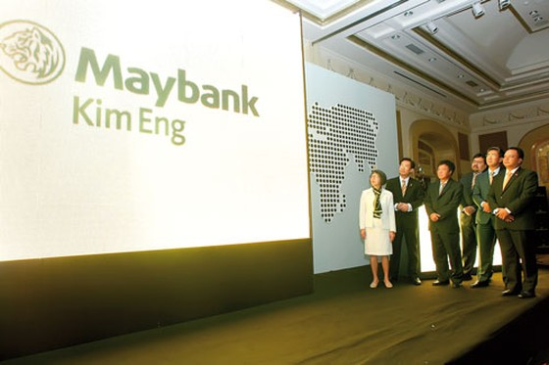Maybank Kim Eng: Thay đổi thương hiệu, gia tăng tầm vóc ảnh 1
