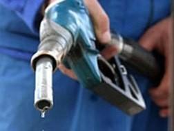 Một DN xăng dầu gửi đăng ký tăng giá ảnh 1