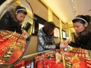 Đầu tuần, vàng giảm về 47,41 triệu đồng ảnh 1