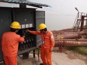 Vietinbank cho vay 6.200 tỷ đồng Nhiệt điện Duyên Hải 3 ảnh 1