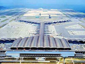 Quy hoạch Cảng hàng không Long Thành ảnh 1