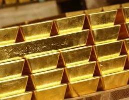 Vàng thế giới rơi tự do xuống 1.330 USD/oz ảnh 1