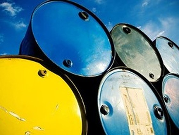 Giá dầu thô lên cao nhất 16 tháng ảnh 1