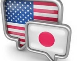 Nỗ lực khai thông bế tắc đàm phán TPP ảnh 1