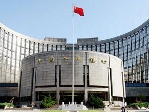Trung Quốc: Lần thứ 3 tăng lãi suất cơ bản ảnh 1