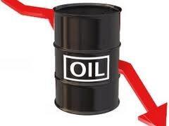 Giới đầu tư bán tháo, giá dầu lao dốc mạnh ảnh 1