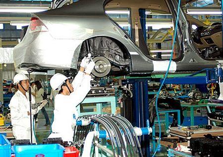 Đón dòng đầu tư mới từ Nhật Bản ảnh 1