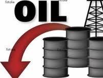 Giá dầu có thể giảm vào tuần tới ảnh 1
