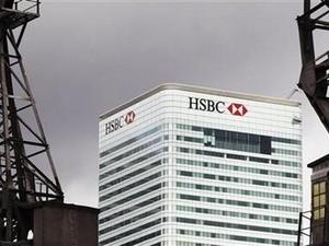 Anh: HSBC sẽ cắt giảm hơn 10.000 việc làm ảnh 1