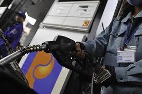 Ngày 11-8 Bộ Tài chính họp về giá xăng dầu ảnh 1