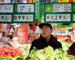 Trung Quốc: Lạm phát tháng 7 tăng kỷ lục 6,5% ảnh 1