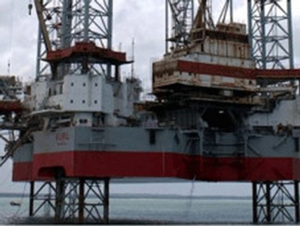 Mỏ dầu ngoài khơi lớn nhất Trung Quốc bị tràn ảnh 1