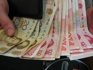 IMF kêu gọi Trung Quốc thắt chặt tiền tệ ảnh 1