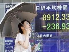 CK châu Á 28-7: Nikkei rớt mạnh ảnh 1