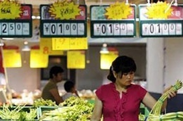 Chống lạm phát, châu Á tiến thoái lưỡng nan ảnh 1