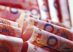 Trung Quốc tiếp tục siết tín dụng bất động sản ảnh 1