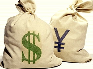 USD hồi phục nhẹ so với yen Nhật ảnh 1