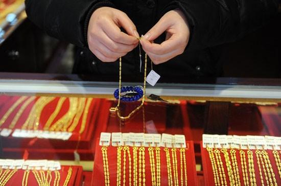 Chiều 10-8: Giá vàng giảm gần 2 triệu đồng ảnh 1