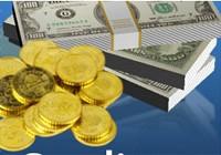 Giá vàng tiếp tục đứng ở mức cao kỷ lục ảnh 1