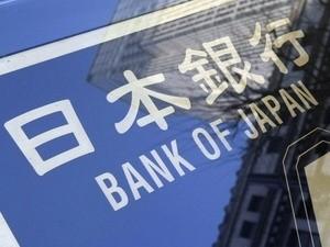 Nhật Bản bơm tiền kỷ lục vào nền kinh tế ảnh 1