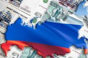 IMF hạ dự báo tăng trưởng kinh tế Nga ảnh 1