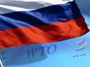 Tháng 12: Nga ký thỏa thuận gia nhập WTO ảnh 1