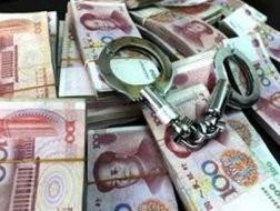 Trung Quốc chống tham nhũng trong chủ NH ảnh 1