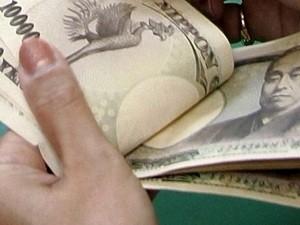 Hạ viện Nhật thông qua ngân sách bổ sung ảnh 1