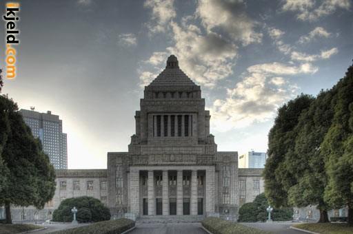 Nhật Bản giải tán Hạ viện bầu cử trước hạn ảnh 1