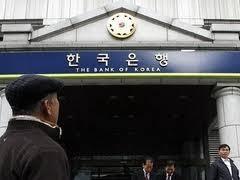 Kinh tế Hàn Quốc giảm tốc ảnh 1