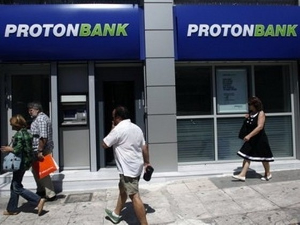 Thêm một ngân hàng Hy Lạp được giải cứu ảnh 1