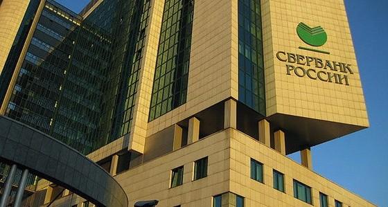 ECB sẽ tiến hành kiểm tra 9 ngân hàng châu Âu ảnh 1