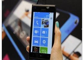 Nokia thua lỗ gấp 4 lần cùng kỳ ảnh 1