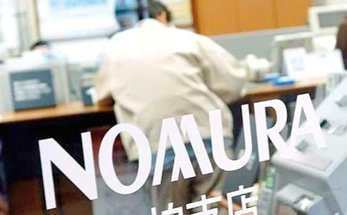 Nhật Bản đẩy mạnh điều tra giao dịch nội gián ảnh 1