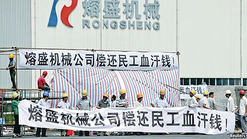 Trung Quốc: Công nghiệp đóng tàu sắp chìm? ảnh 1