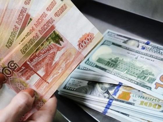 Đồng rúp tiếp tục mất giá mạnh ảnh 1